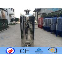 Wholesale Mirror Polishing Tank Rain Water Tanks Vertical  Horizontal from china suppliers
