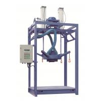 Wholesale Net Weight Bagging Machine 500-2000kg/L for Granules, Powders and Irregulars, Valve Feeding from china suppliers