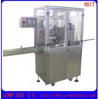 Buy cheap pharmaceutical packing machine for Boxes wrapping machine meet GMP standards from wholesalers