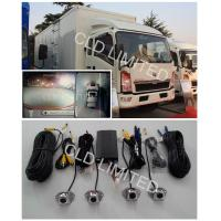 Wholesale 360 ° HD Camera Around  View Rear Parking Camera  System With 4 channel DVR, Loop Recording from china suppliers