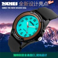 Wholesale Stainless Steel Womens Quartz Watches Back PU Strap With Back Light from china suppliers