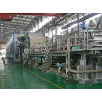 Buy cheap High speed/ Hot sell Carton paper  machine, Carton paper product line, Accept customization from wholesalers