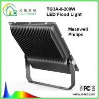 Wholesale 380v Led Garden Flood Lights Waterproof IP65 External Floodlights With SMD Chip from china suppliers