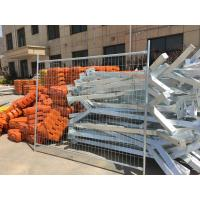 Wholesale Portable Barriers Fencing / Portable Event Fencing Anti Climb Mesh Infill from china suppliers