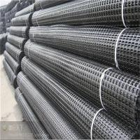 Wholesale 3.95 Meter black color Hdpe plastic Geo-grid factory price For Slope Stabilization by sincere factory/supplier from china suppliers