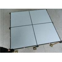 Wholesale Satellite Ground Stations Raised Access Floor System Antistatic Access floor from china suppliers