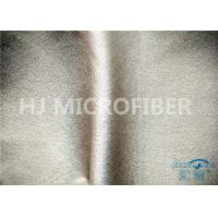 Wholesale Plain Dyed Shiny 100% Nylon Velcro Cloth For Clothing , Soft Loop Velcro Fabric from china suppliers