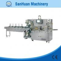 Wholesale Programmable Medical Plaster Pharmaceutical Packaging Equipment 30-120 Bags/min from china suppliers