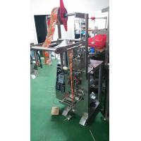Wholesale Sachet Apple Sause Packing Machine, ND J320 Multi-Function Plastic Pouch from china suppliers