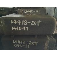 Quality 1.4418 Stainless Steel Ingots EN10204 3.1 Floating Production Storage for sale