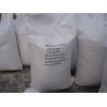 Buy cheap Ammonium Sulphate (fertilizer grade steel grade Caprolactam Grade made in China from wholesalers