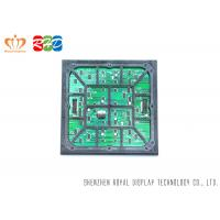 Wholesale IP 65 P6 Front Service LED Display Building Wall Sign with High Refresh Rate from china suppliers