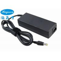 Wholesale AC To DC Laptop Power Adapters 16V 4A LCD Monitor Power Adapter from china suppliers