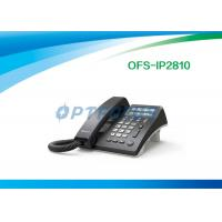 Wholesale 5W 1 SIP Line POE IP Phone SIP protocol HD Voice Easy Configuration from china suppliers