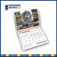 Wholesale Custom wall calendar printing with Saddle stitch , photo calendar printing services from china suppliers