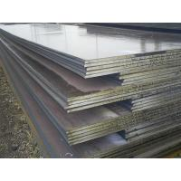 Buy cheap Sell:steel plate BV AH36/BV DH36/BVship build EH36/BV FH36 Steel plate for shipbuilding (supplier) from wholesalers