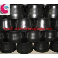 Wholesale ANSI B16.9 STANDARD REDUCER from china suppliers