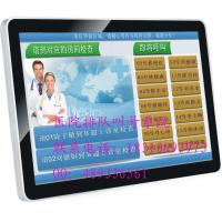 "Wholesale Hotel  and  4S Shop 32"" Interactive Digital Signage with Guide functions from china suppliers"