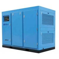 Wholesale 30kw 2 Stage Air Compressor Screw Type Compressor Heavy Duty from china suppliers