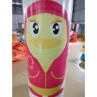 Wholesale PVC Tarpaulin Custom Inflatable Products Advertising Airtight Inflatable Tube from china suppliers