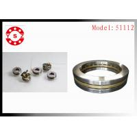 Wholesale 51112 Machinery Thrust Ball Bearing  Gcr15 Single Direction Abec-5 from china suppliers