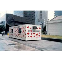 Wholesale Portable Blood Donation Hut - Environmental Protection, Mobile from china suppliers
