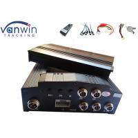 Wholesale 4 Cameras HDD CCTV Mobile DVR Car Video Surveillance and Tracking from china suppliers