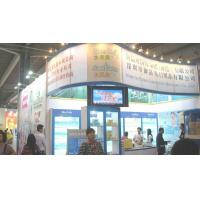 Wholesale Baby wipes (in the exhibition) from china suppliers