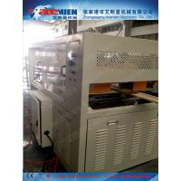 PVC marble design wall decoration profile making machine