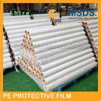 Wholesale Eco Friendly Self Adhesive Plastic Film , EPS Sandwich Board Surface Guard Film from china suppliers