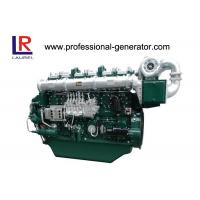 Wholesale Splash Hybrid 2400rpm 79HP Marine Diesel Engine 58kW with Mechanical / Electrical Four Stroke from china suppliers