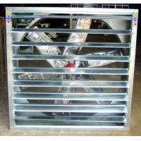 Buy cheap 300mm ventilation Guangdong fan from wholesalers