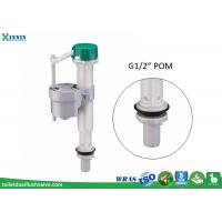 """Wholesale 1/2"""" BSP Toilet Intake Valve , Replacement Toilet Cistern Bottom Entry Inlet Fill Valve from china suppliers"""