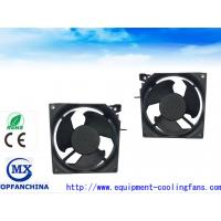 Wholesale 12V 24V 48V  92mm IP55 Industrial Ventilation Fans DC Axial Cooling Fan from china suppliers
