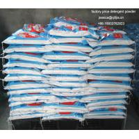 Wholesale 10kg, 15kg,20kg,25kg Woven Bag Packed Laundry Detergent Powder from china suppliers