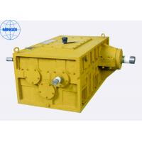 Wholesale 27 Stage Cylindrical Helical Gear Reducer With Large Stranded Wire Traction from china suppliers