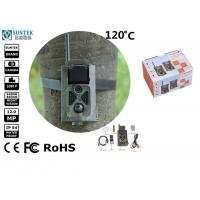 Wholesale Weatherproof Mini Hunting Video Cameras Full Automatic IR Filter Low PIR Distance from china suppliers