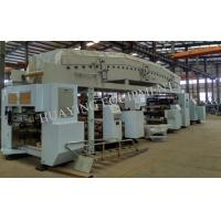 Quality Automatic Lamination Machine , Coating And Laminating Machines For Food Packing for sale