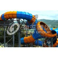 Wholesale Funny Fiberglass Water Slides Height 16m Tantrum Valley Capacity 480 Riders / h for Water Park from china suppliers