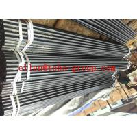 Wholesale B444 / B704 / B705 Inconel 625 Pipe EN 2.4856 / UNS N06625 NACE MR0175-3 from china suppliers
