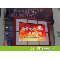 Wholesale PH8 Outdoor LED Advertising Display SMD 3535 LED Video Wall Screen Easy Install from china suppliers