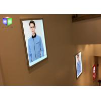 Buy cheap Snap Frame 24 X 36 Inch , Poster Frame , White Color Profile , Aluminum Profile Led Light Box from wholesalers