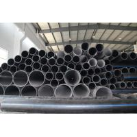 Quality Polyethylene Water flexibility twisted Pipe apply in Municipal water supply systems for sale