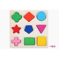 Wholesale Educational Natural Wooden Toys , Kids Building Game Wooden Blocks Sets 150 X 150 X 7 mm from china suppliers