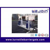 Wholesale CE Approved Traffic Barrier Gates, Toll Gate Barrier with AC220V Power Supply from china suppliers