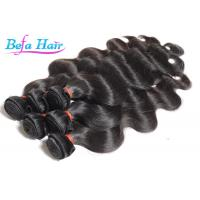 Wholesale Luxury 22 Inches Peruvian Human Hair Extensions 100g / Bundle from china suppliers