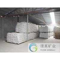 White And Pink Color High Purity Potash Feldspar Materials For Ceramics And Glass