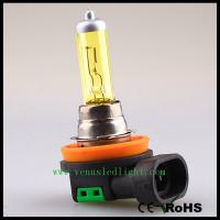 Wholesale Hot 2x H11 Car Fog Light Bulb Lamp Super White 12V 55W 6000K Halogen Xenon from china suppliers