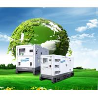 Wholesale Low Noise Diesel Emergency Generator Large Fuel Tank For Residential from china suppliers
