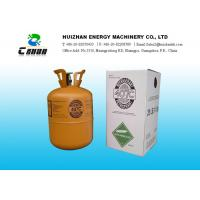 Wholesale UN No. 3340 R407C HFC Refrigerants In N.T. 11.3KG Cylinder With SGS Approved from china suppliers